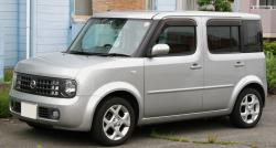 For what a Reason to Buy the Nissan Cube? The answer is here!