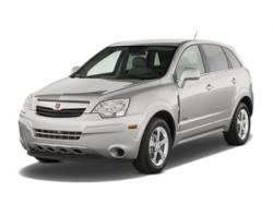 Experience Amazing Riding with Saturn VUE Hybrid
