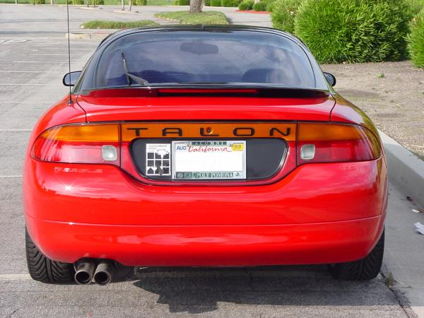 A Performance Review of Eagle Talon